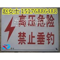变电站高压危险禁止靠近类警示标志牌图片