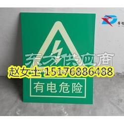 不锈钢反光标志牌1.0mm国标规格标牌图片