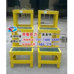 三层绝缘梯凳材质可移动绝缘平台规格1.2米高绝缘工作台图片