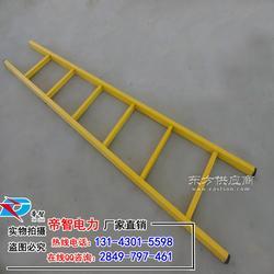 水电专用绝缘单梯/3米绝缘梯/绝缘梯使用说明图片
