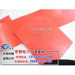 10KV红色防滑绝缘胶垫,变电站绝缘胶垫的规格图片