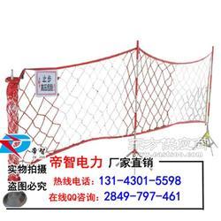 电厂专用筒状安全围网/便携安全围网厂家图片