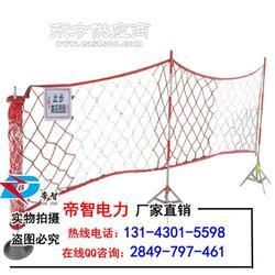 携带式安全围网/PVC安全围网/帝智牌围栏图片