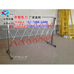 不锈钢电力安全围栏片状伸缩折叠围栏厂家图片