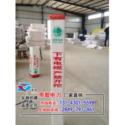供水管道标志桩/塑钢标志桩产品介绍图片