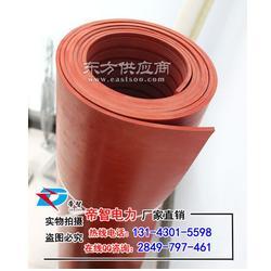 15KV绝缘胶垫/电厂专用绝缘胶垫/国标安全绝缘胶垫图片