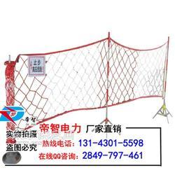 筒装安全围网/便携式安全围网/帝智安全围网图片