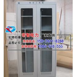配电室恒温除湿安全工具柜智能安全工具柜的图片