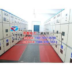 配电室用的绝缘胶垫哪里卖配电室用的绝缘胶垫的要求图片