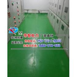 配电室5mm红色绝缘胶垫10kv配电室用多厚的绝缘胶垫8mm绿色绝缘胶垫厂家图片