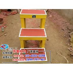 绝缘高低凳规格尺寸/可移动绝缘高低凳/定做多层绝缘高低凳图片