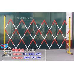 帝智绝缘安全围栏/变电所安全伸缩围栏/安全围栏厂家图片