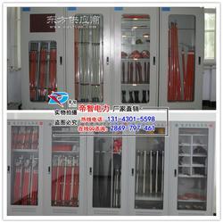 智能绝缘安全工具柜/电厂安全工具柜/安全工具柜厂家图片