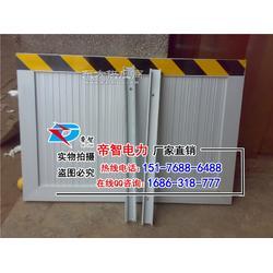 铝合金仓库挡鼠板规格50公分挡鼠板生产商图片