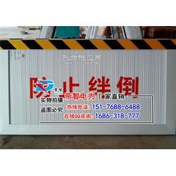 变电所挡鼠板 挡鼠板介绍 挡鼠板高度说明图片