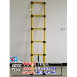 电力伸缩绝缘梯/超轻型绝缘鱼竿梯/4米绝缘竹节梯图片