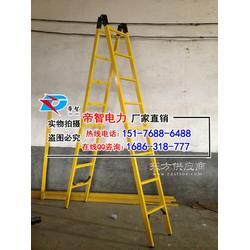 供应帝智多功能折叠梯绝缘关节梯股给DZ3米玻璃钢梯子图片