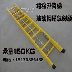 6米玻璃钢单向伸缩梯可升降绝缘梯帝智单伸缩梯厂家图片