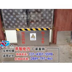 中石化防鼠板厂家/挡鼠板规格型号/帝智牌防鼠板图片