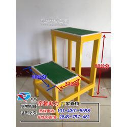两层绝缘凳规格/绝缘高低凳材质/帝智牌绝缘高低凳图片