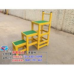 电工专用绝缘高低凳/玻璃钢绝缘凳/环氧树脂绝缘高低凳图片