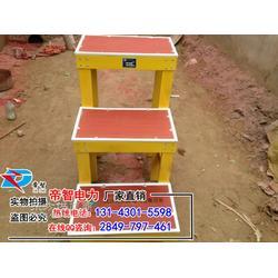 配电室绝缘高低凳/三层绝缘高低凳定做厂家图片