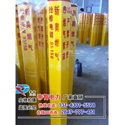自来水PVC标志桩/玻璃钢光缆标志桩/标志桩规格图片