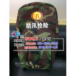 防汛组合工具包供应商/多功能防汛工具包图片