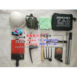 防汛组合工具包7件套/便携式工具包报价图片
