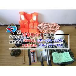 防汛应急工具包/应急救援防汛组合工具包
