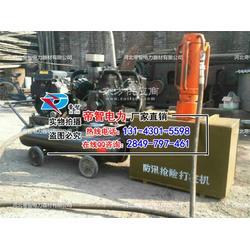 DZ新型气动打桩机/多功能气动打桩机技术参数
