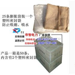 高效吸水膨胀袋/环保无味防汛麻袋图片