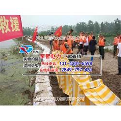 专业生产堵水墙厂家/帝智防汛挡水墙图片