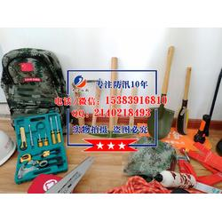 应急救援包生产厂家,防汛组合工具包及图片