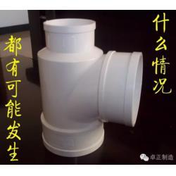 UPVC排水管代理-雄安新区UPVC排水管-卓正建材