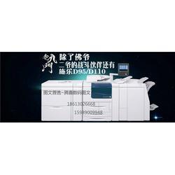 廊坊a3复印机多少钱|腾鑫|二手黑白a3复印机多少钱图片