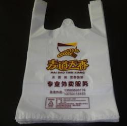 雄县高峰彩印厂、聊城背心袋、连锁店背心袋图片