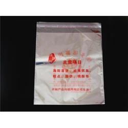 撕拉塑料袋公司|撕拉塑料袋|高峰彩印厂图片