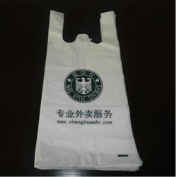 单杯背心袋,背心袋,雄县高峰彩印厂(查看)图片