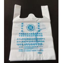 低价超市塑料袋,超市塑料袋,高峰彩印厂图片