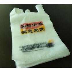 塑料便利袋_便利袋_雄县高峰彩印厂(查看)图片