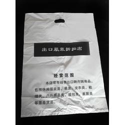 扣手袋、干洗店扣手袋、高峰彩印厂(优质商家)图片