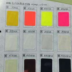 易操作防溢色满天星刻字膜工厂 推荐防溢色满天星刻字膜工厂图片