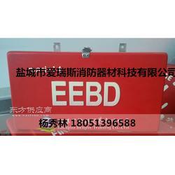 供应紧急逃生呼吸器装置箱 消防装备箱图片