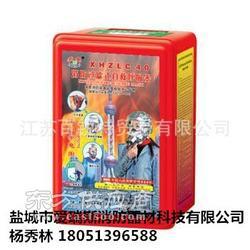 供应XHZLC40/60消防过滤式自救呼吸器 自救呼吸器图片