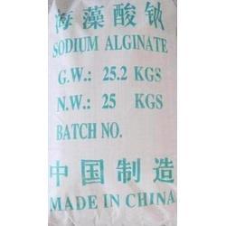 海藻酸钠专业生产厂家,海亚诺尔(在线咨询),海藻酸钠图片