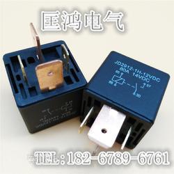 JD2912继电器24V 80A汽车继电器宽脚图片