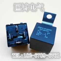 汽车继电器12V40A铁背固定支架防水型继电器图片