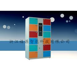 智能电子存包柜、福源智能(在线咨询)、北京电子存包柜图片