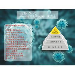 物理杀菌(在线咨询),杀菌,杀菌止痒图片